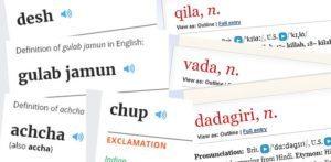 او ای ڈی کے نئے ہندوستانی الفاظ