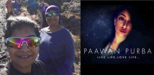Ragubir and Parveen