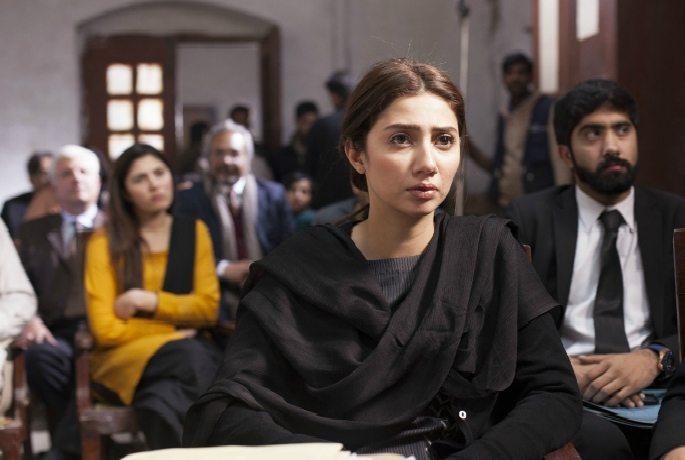 Verna - Mahira Khan