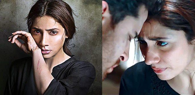 Verna Mahira Khan
