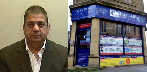 Mohammed Ayub and Chambers Solicitors