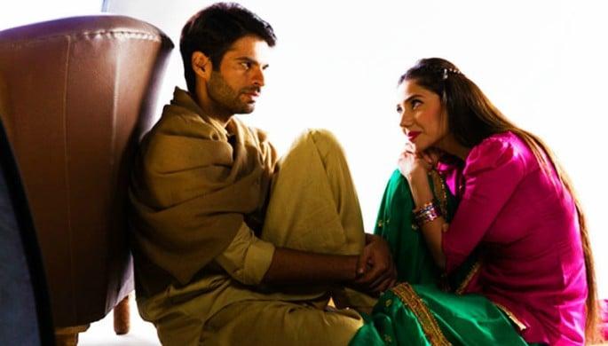 sadqay tumhare Pakistani Drama Netflix