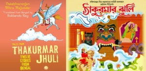 5 Outstanding Bengali Folk Tales from Thakurmar Jhuli