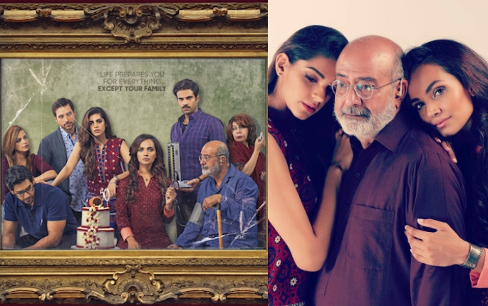 Pakistani film Cake is a Multi-Layer of Family Sentiments
