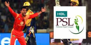 Pakistan Super League Cricket 2018