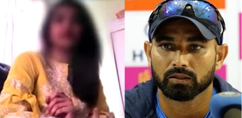 """Alishba met Mohd. Shami and Wife says She shared """"his bed"""""""