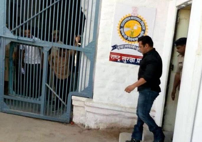 salman khan - jodhpur jail