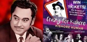 किशोर कुमार को देखने के लिए टिकट जीतें: म्यूजिकल जर्नी