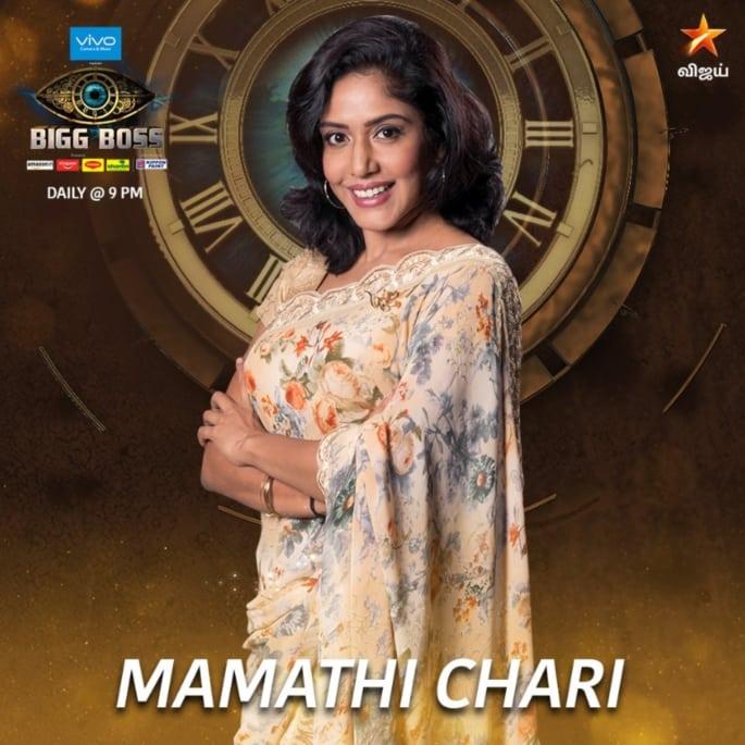 Big Boss Tamil 2 Contestant Mamathi Chari