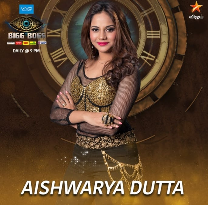 Bigg Boss Tamil 2 Contestant Aishwarya Dutta