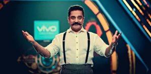 Bigg Boss Tamil 2 Kamal Hassan
