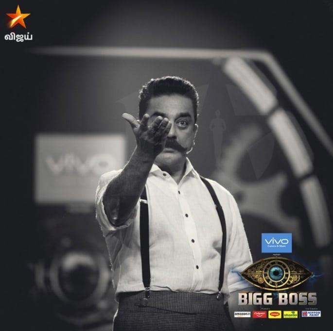 Bigg Boss Tamil 2 Host Kamal Haasan