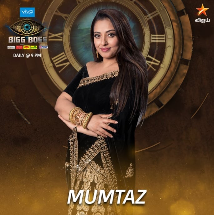 Big Boss Tamil 2 Contestant Mumtaz