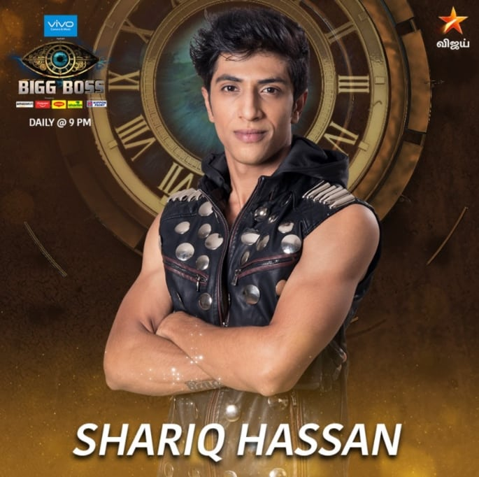 Big Boss Tamil 2 Contestant Shariq Hassa