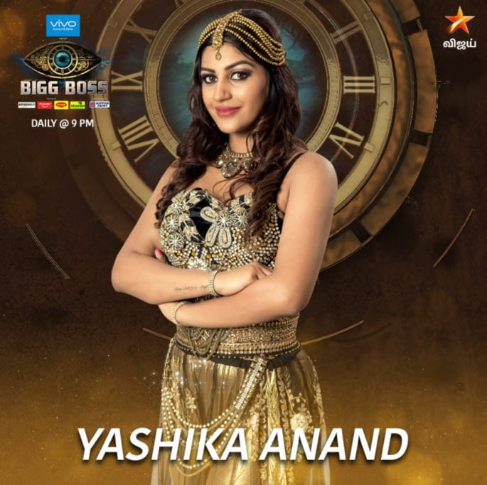 Big Boss Tamil 2 Contestant Yashika Aanand