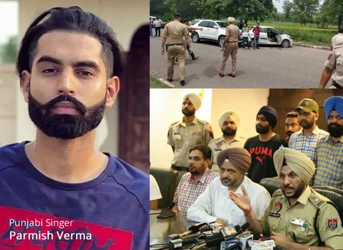 dilpreet singh 'baba' arrested