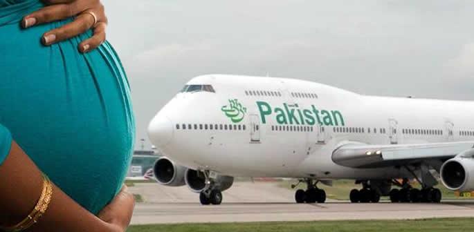 love child pakistan