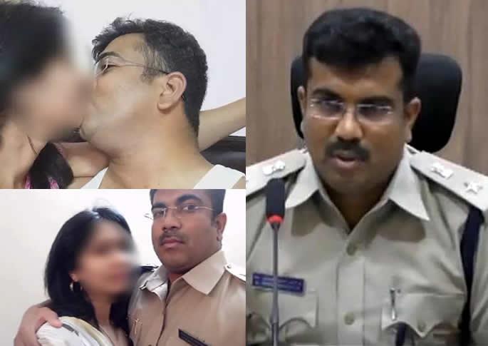 sex tape sp officer