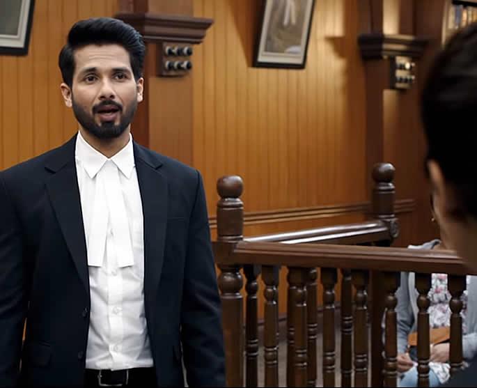 Batti Gul Meter Chalu Shahid Court