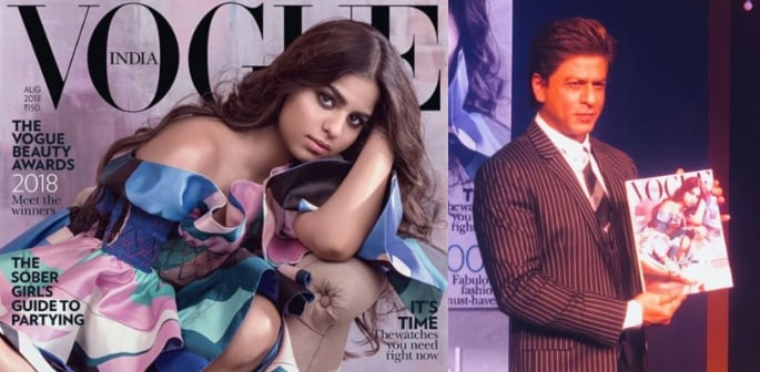 Suhana Khan dazzles with Vogue India cover debut