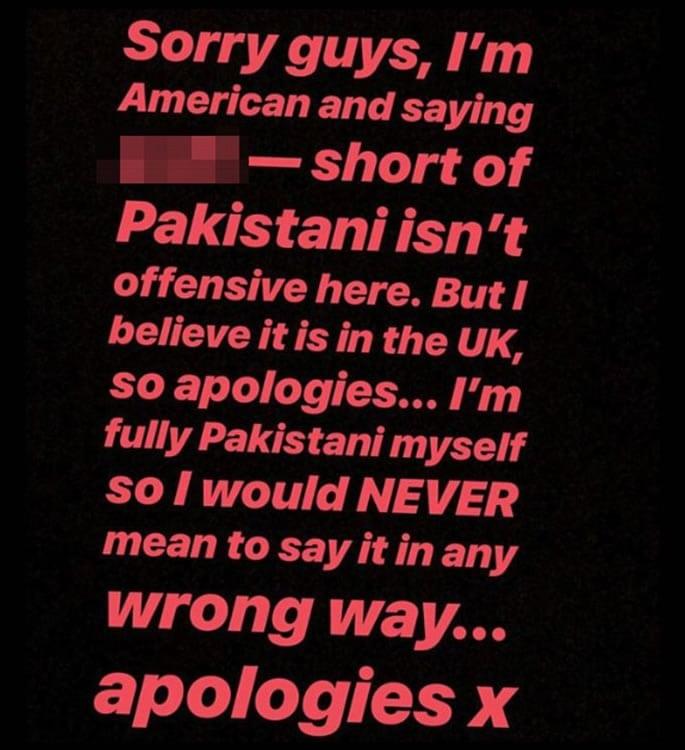 faryal makhdoom pword apology