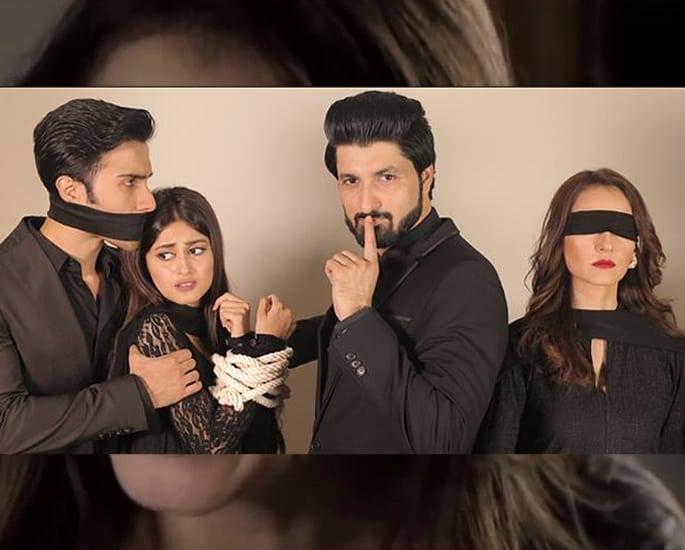 pakistani dramas social stigmas - chup raho