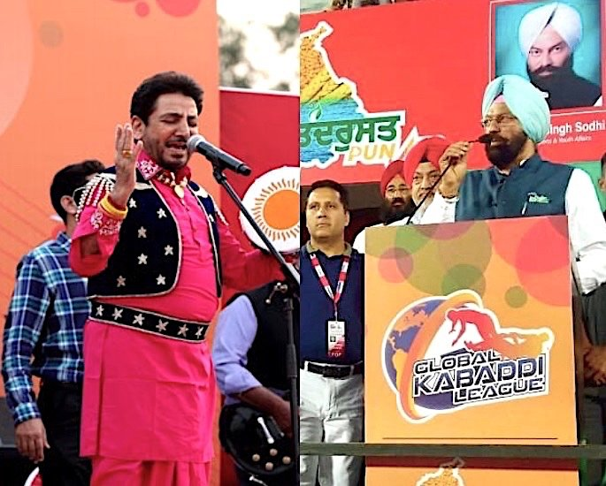 Global Kabaddi League 2018 Launches in India - Gurdas Maan and Rana Gurmit S Sodhi