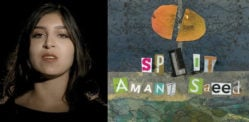 Split: Amani Saeed's Impressive Debut Poetry Collection