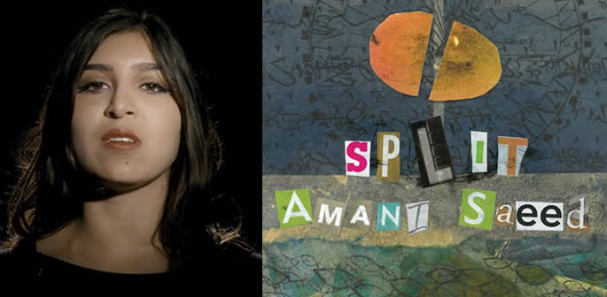 Split - Amani Saeed's Impressive Debut Poetry Collection f