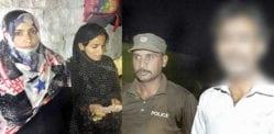 पाकिस्तानी पिता ने सालों तक अपनी जवान बेटियों का बलात्कार करने के लिए गिरफ्तार किया