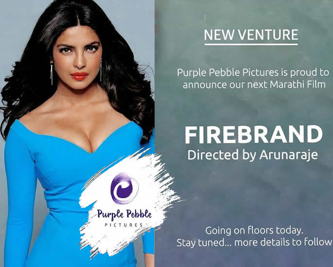 Netflix announces Nine Original Indian Films for 2019 - priyanka firebrand