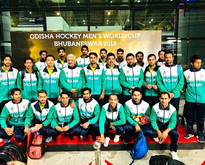 Odisha Men's Field Hockey World Cup Bhubaneswar 2018 - Pakistan