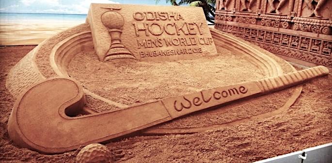 Odisha Men's Field Hockey World Cup Bhubaneswar 2018 f