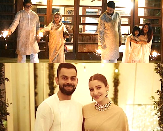 Shahid Kapoor and Mira Kapoor celebrate Diwali with a kiss - Bachchan family virat kohli anushka sharma