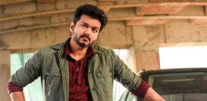 vijay sarkar tamil cinema - f
