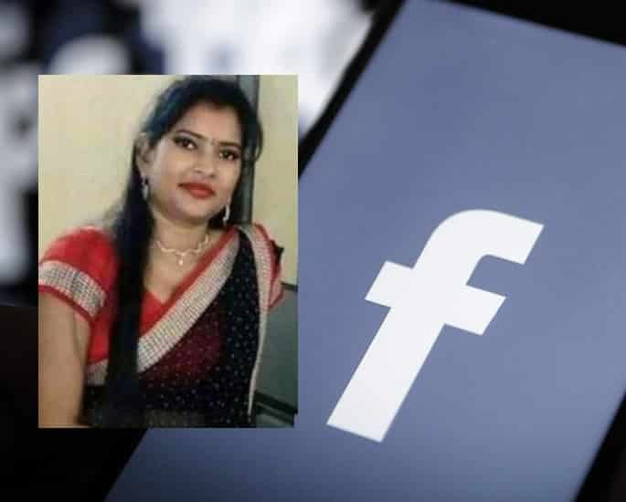 Indian Doctor kept Ex-Wife 'Alive' on Facebook after Killing Her - Facebook