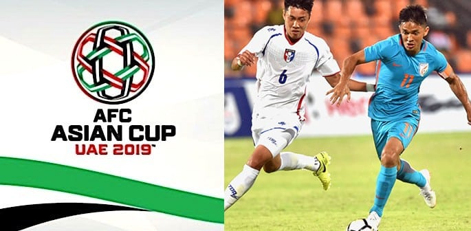 AFC Asian Cup 2019 Football Tournament Kicks Off in UAE f