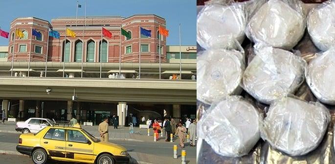 Bradford Man arrested in Pakistan for Smuggling 28kg Heroin f