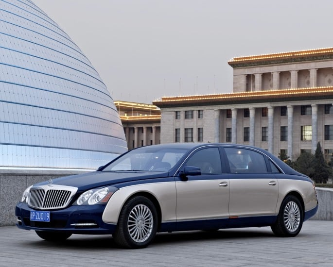 Extravagant Things owned by Mukesh Ambani - maybach