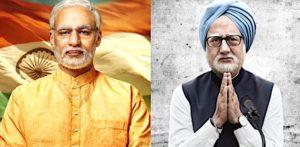 PM Narendra Modi & Manmohan Singh Films Cause a stir f