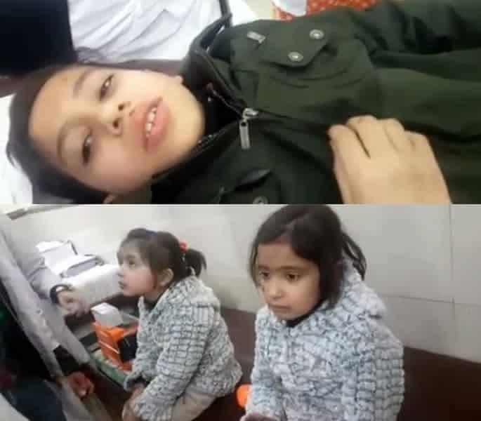 पाकिस्तानी आतंकवादी पुलिस ने माता-पिता और किशोर बेटी को मार डाला