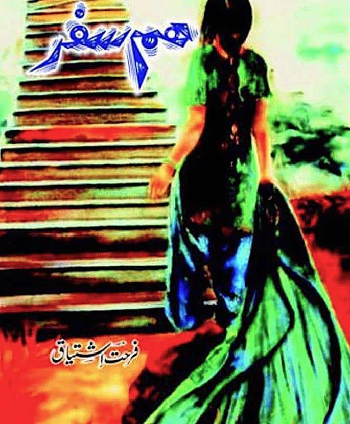 10 Most Romantic Pakistani Books You Must Read - Humsafar 3