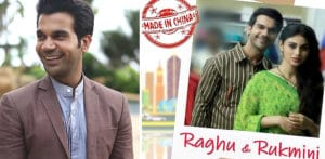 Desi Viagra to be sold by Rajkummar Rao in Made in China f