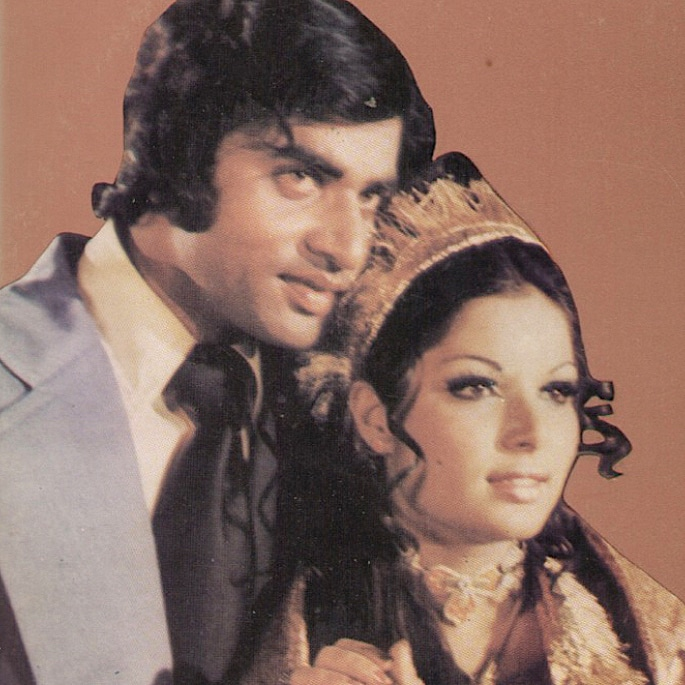 15 Top Romantic Pakistani Movies - Mera Naam Hai Mohabbat