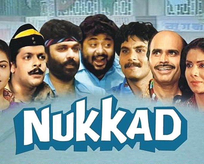 20 Best Indian dramas of All Time - Nukkad