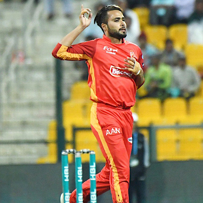 5 Young PSL players shining in Season 4 - Faheem Ashraf