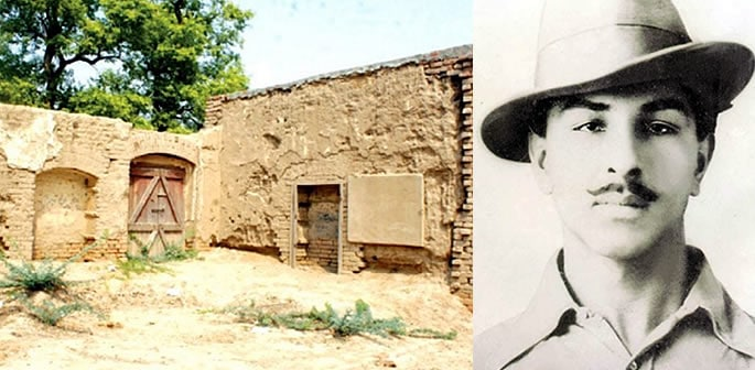 Home of Shaheed Bhagat Singh in Pakistan to be Restored f