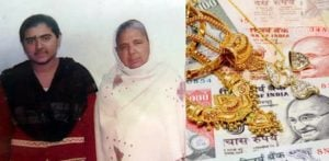 Indian Mother and Daughter commit Suicide due to Dowry f