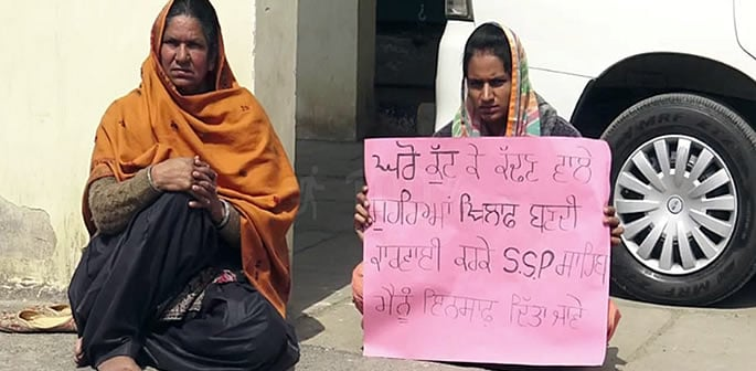 Indian Wife Beaten and Thrown Out of House after Marriage f