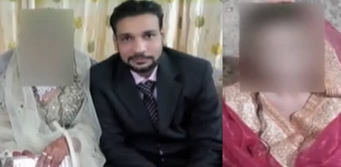 Newly Married Pakistani Wife set on Fire by In-Laws f